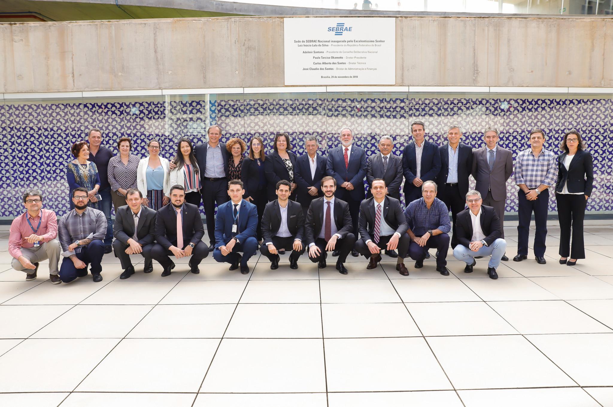 Reunião Presidente e Diretores com a Comissão do Prêmio Prefeito Empreendedor